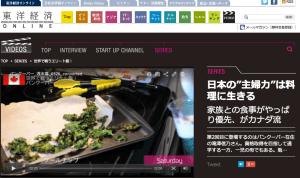 スクリーンショット 2014-05-30 11.38.20