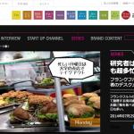 東洋経済オンライン | 世界の日本人ランチ | フランクフルトの超多忙な日本人研究者のデスクメシ