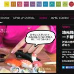 東洋経済オンライン | 動画連載中 世界の日本人ランチ  | アメリカ西海岸で暮らすグローバルエリートの週末飯