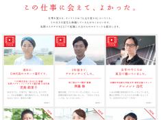 スクリーンショット 2014-09-30 10.20.48
