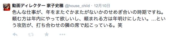 スクリーンショット 2014-10-07 9.52.57
