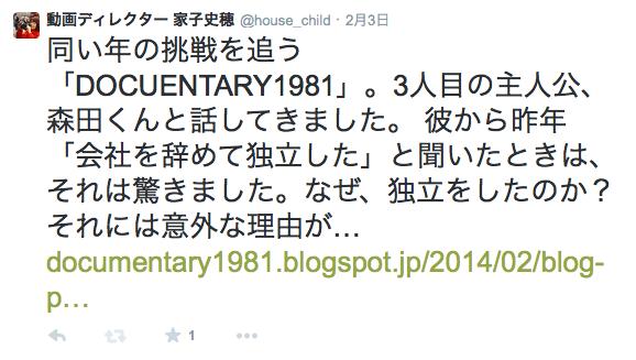 スクリーンショット 2014-10-07 10.01.32