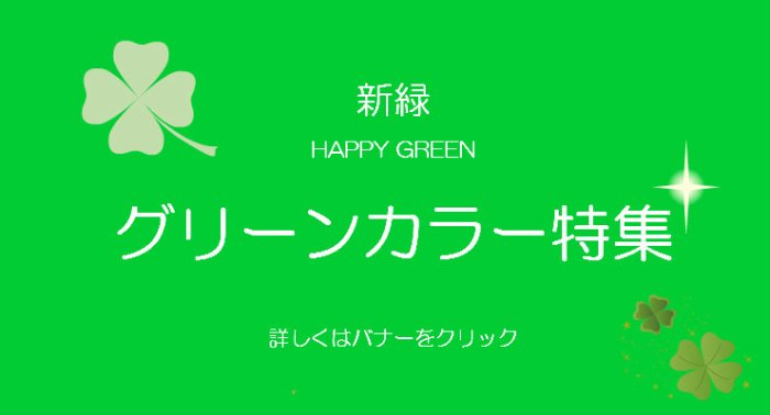 greencolor_slider