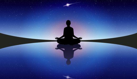 迷走しないための瞑想