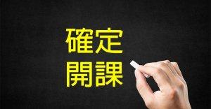 新班預約已達9人!11/27~11/28 iPhone開發入門班確定開成!