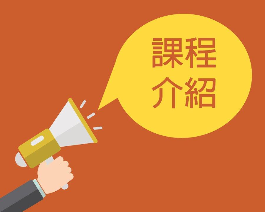 2011年第一季Objective-C課程介紹與預約名單列表