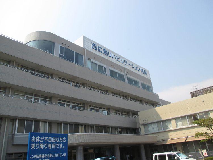 リハビリ病院