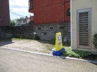 鍼灸院駐車場(右)