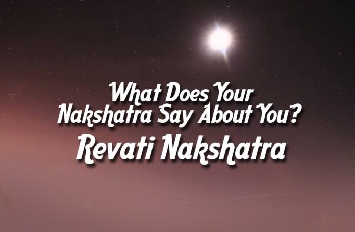 Today FREE Panchanga – Revati Nakshatra – Vedic Astrology Blog