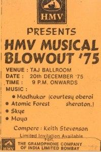 HMV Musical Blowout