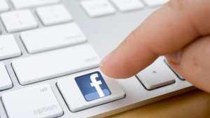 facebook-key-keyboard
