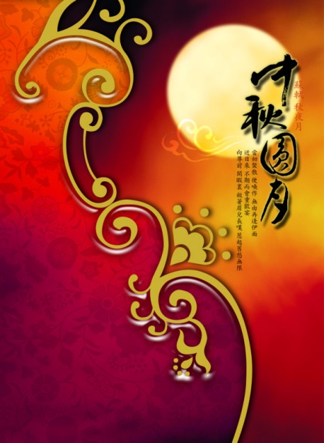 mid-autumn-festival-psd-layered-material_35-57006