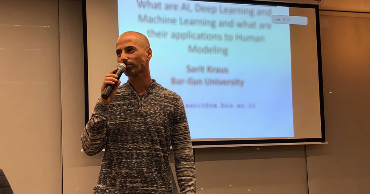 Eran Savir Head of Intango Accelerator Program