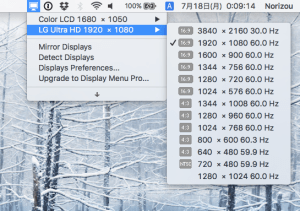 Display Menu_sub2