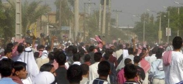 Demonstration in Ahvaz, April 2005
