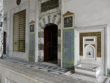 Entrance of the Chamber of Petitions (Arz Odası)