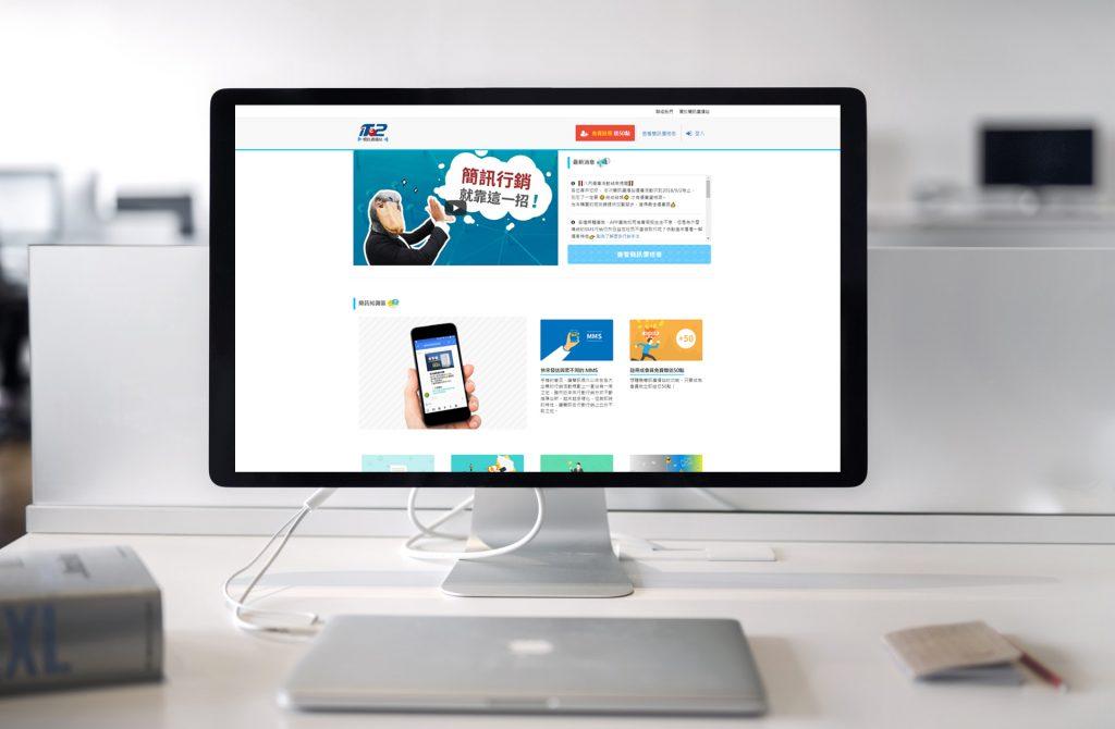 大量發簡訊的優質選擇-簡訊廣播站