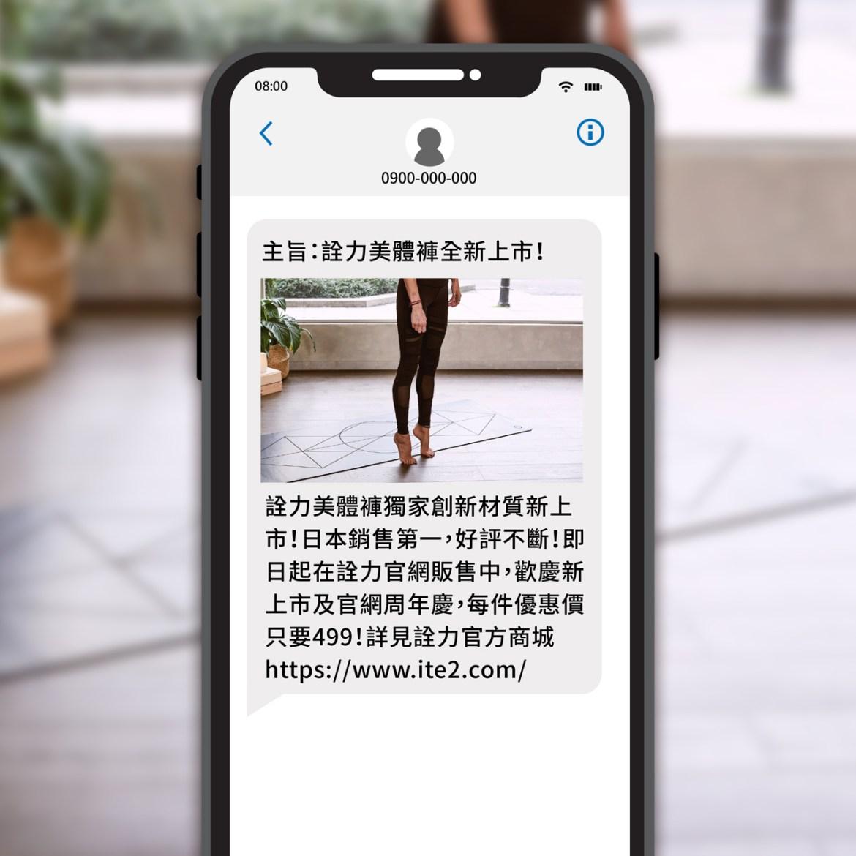 健身MMS多媒體簡訊示意圖