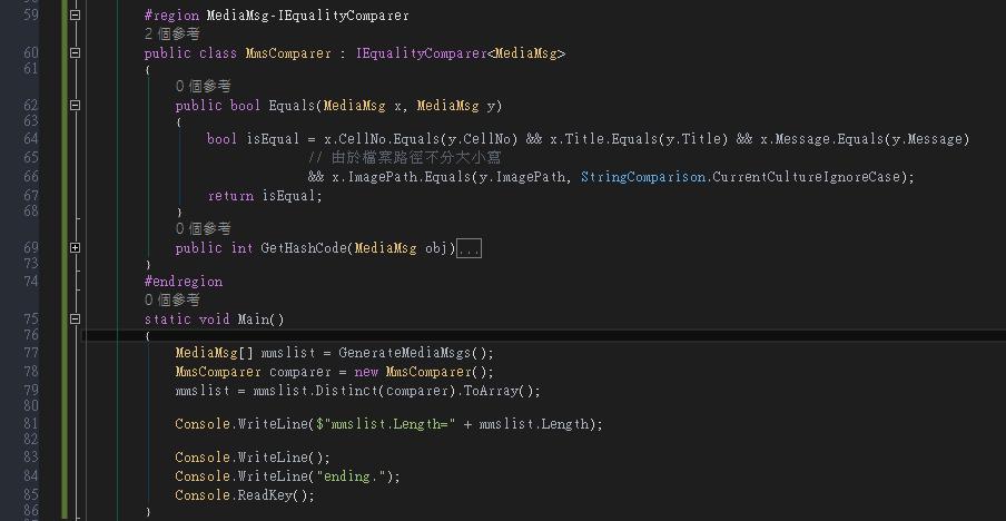 程式碼範例