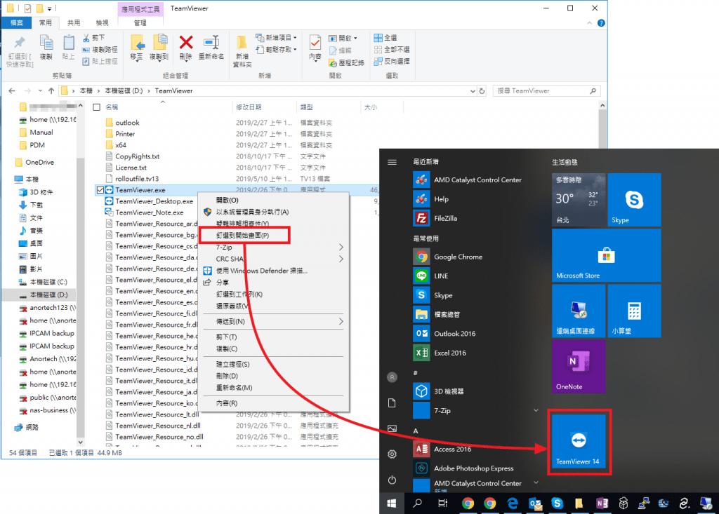 Windows 10 Practical Tips – Part 2