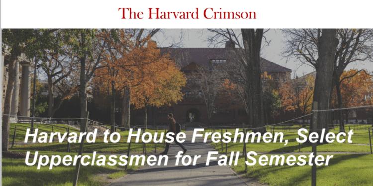 哈佛大學秋季開課