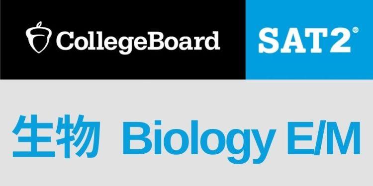 SAT2 Biology E/M
