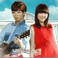 200%- 樂童音樂家 Akdong Musician(AKMU)(악동뮤지션)