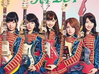 真心電流(ハート・エレキ) - AKB48