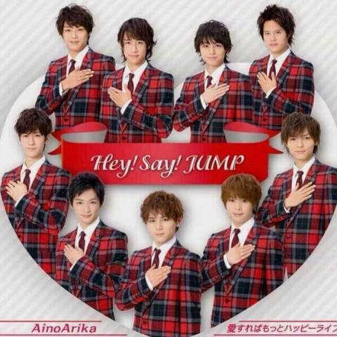 AinoArika - Hey! Say! JUMP