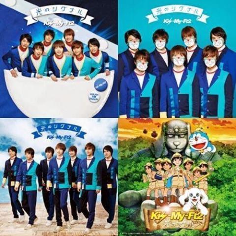 光のシグナル - Kis-My-Ft2(哆啦A夢 新‧大雄的大魔境~PEKO和五人探險隊(ドラえもん新・のび太の大魔境~ペコと5人の探検隊)主題曲)