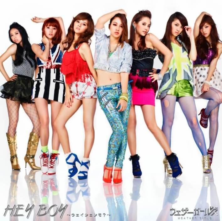 HEY BOY 為什麼?(HEY BOY~ウェイシェンモ?) - Weather Girls (ウェザーガールズ)
