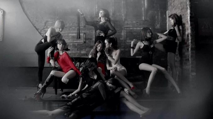 Wild(와일드) - Nine Muses(나인뮤지스)