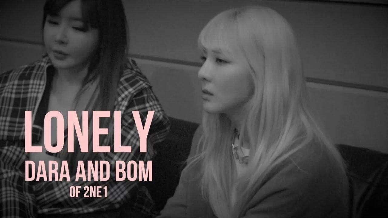 Lonely - Dara(다라) & Bom(봄)