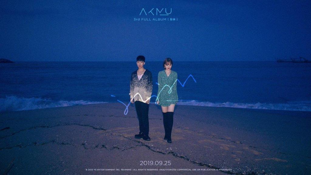 如何連離別都愛著,而我是愛你的(어떻게 이별까지 사랑하겠어, 널 사랑하는 거지) - 樂童音樂家(AKMU)