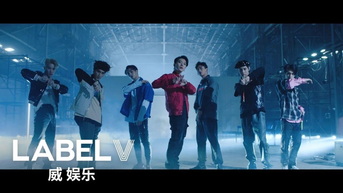 天選之城(Moonwalk) - 威神V(WayV)