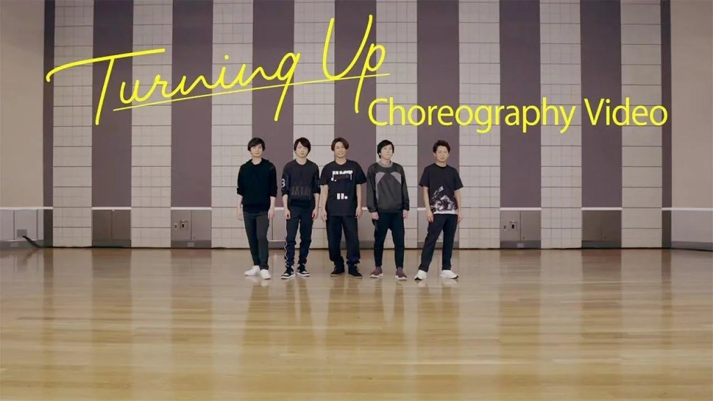 Turning Up - 嵐(Arashi)