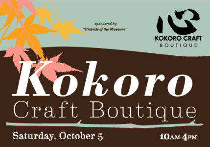 Kokoro Craft Boutique 2013