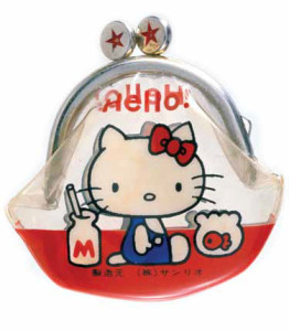 This replica of the first-ever Hello Kitty product, a 1975 coin purse, will be on view at JANM as part of Hello! Exploring the Supercute World of Hello Kitty.
