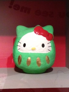 As you look around the exhibition Hello! Exploring the Supercute World of Hello Kitty, be sure to keep an eye out for this little Hello Kitty Daruma!