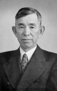 F. M. Uyematsu, owner of Star Nursery. Image courtesy of Descanso Gardens.