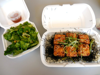 Tofu Donburi from Teishokuya of Tokyo (TOT). All photos by Sylvia Lopez.