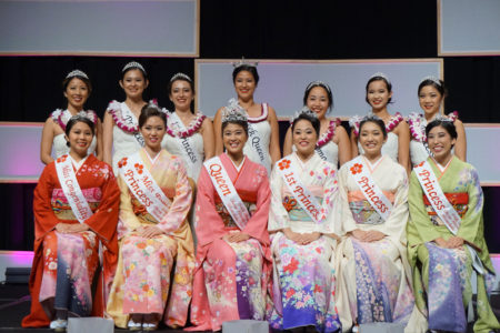 The newly crowned 2016 Hawai'i Cherry Blossom Festival Court, with the 2015 Nisei Week Court behind them.