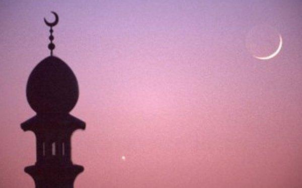lune ramadan