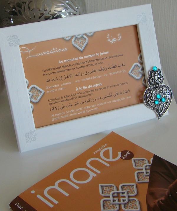stickers ramadan douaa