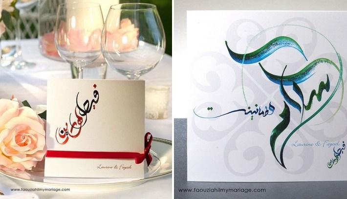 Faire-part oriental avec calligraphie arabe