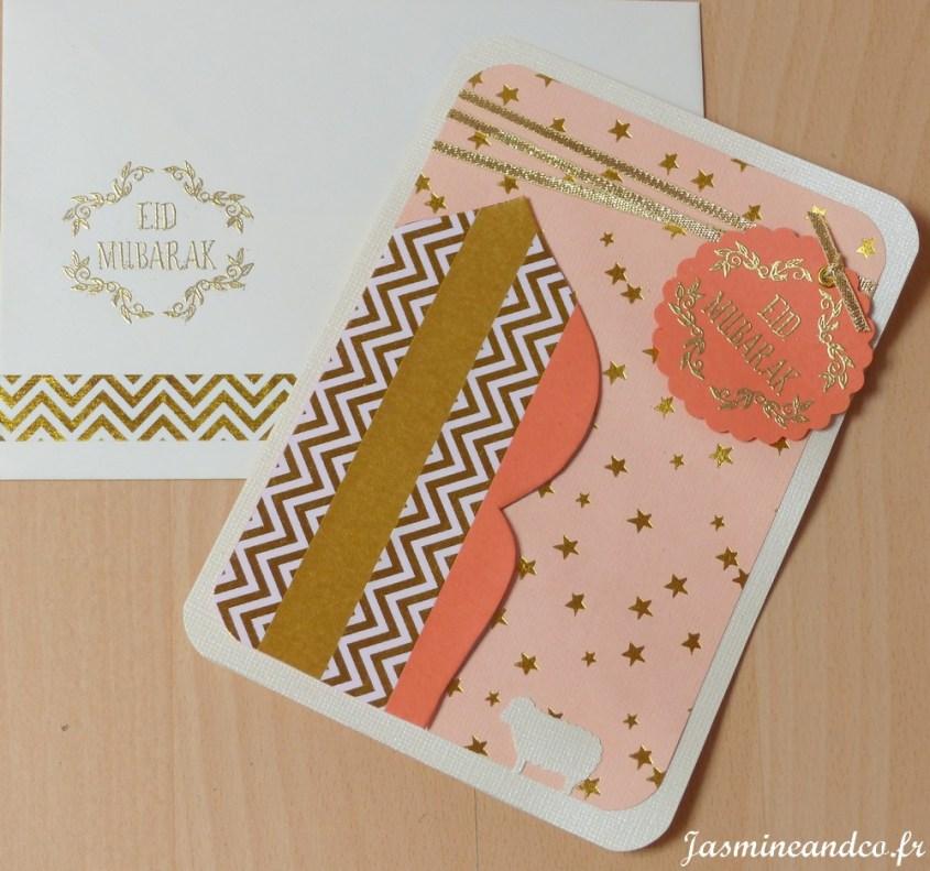 eid card diy