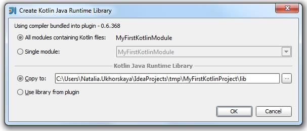 Create Kotlin Runtime Library Dialog