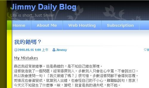 2008-08-16_142013.jpg