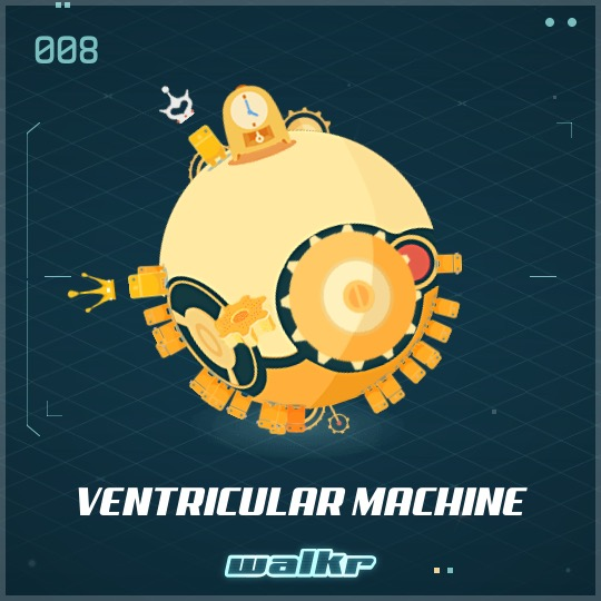 No.008 Ventricular Machine
