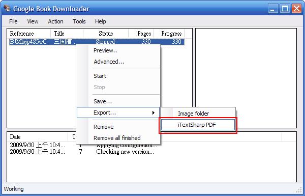 Google Book Downloader - 匯出成 PDF